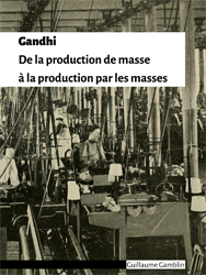 De la production de masse
